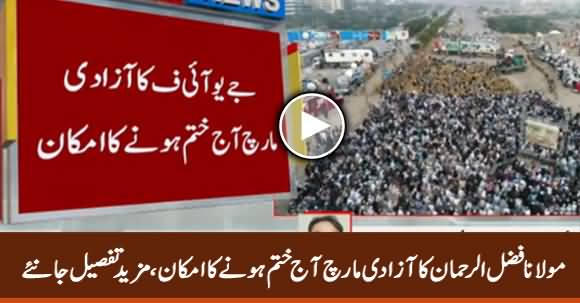 Azadi March May Come To End Today - Fazlur Rehman Reached Azadi March To Announce Big Plan B