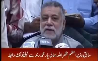 Breaking - Former PM Pakistan Mir Zafarullah Khan Jamali Joins PTI