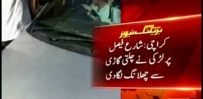 Breaking: Girl jumps out of the taxi, claims to be harassed by the driver in Karachi