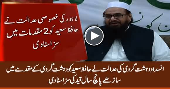 Breaking News - Hafiz Saeed Sentenced To Jail For 5 And Half Years