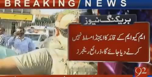 Breaking: MQM London's Representative Hassan Zafar Arrested by Rangers