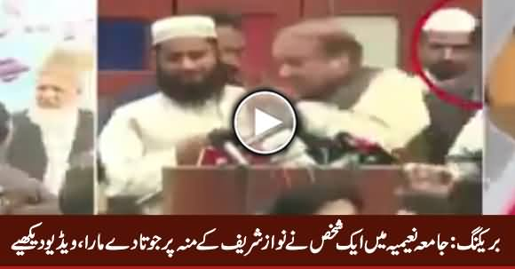 Breaking News: A Man Hit Nawaz Sharif With A Shoe in Jamia Naeemia