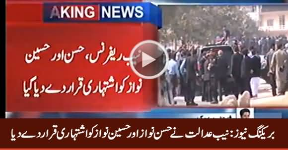 Breaking News: Accountability Court Declares Hassan & Hussain Nawaz Absconders