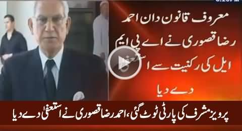 Breaking News: Ahmed Raza Kasuri Resigns from Pervez Musharraf's Party APML