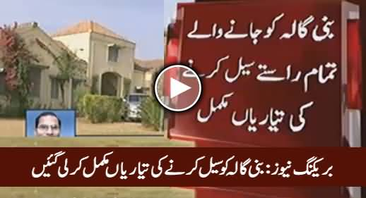 Breaking News: All Preparations Have Been Completed To Seal Bani Gala