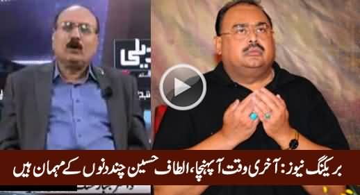 Breaking News: Altaf Hussain in Serious Condition, He Has Only Few Days - Doctors