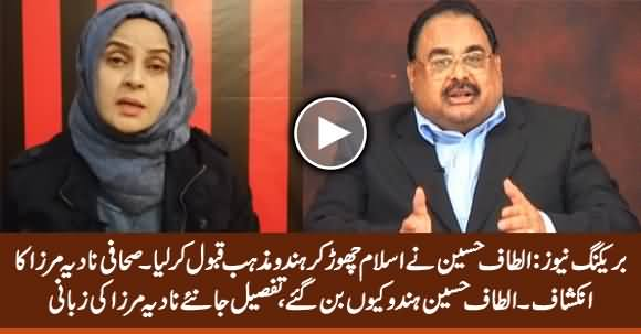 Breaking News: Altaf Hussin Left Islam And Embraced Hindu Religion - Nadia Mirza Reveals
