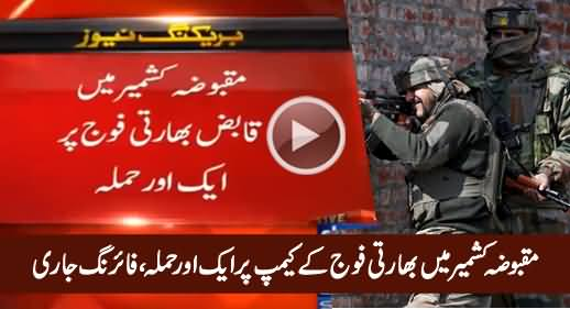Breaking News: Another Attack on Indian Army Camp in Occupied Kashmir