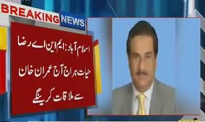 Breaking News- Another PMLN MNA Ready to Joins PTI