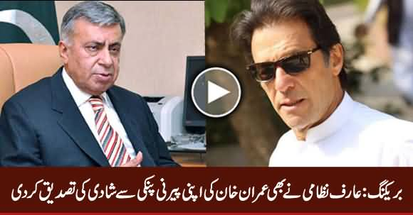 Breaking News: Arif Nizami Confirms Imran Khan's Marriage With His Peerni