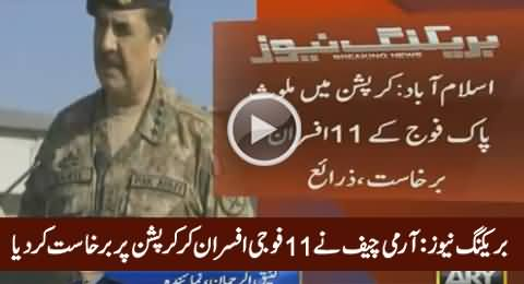 Breaking News: Army Chief Fired 11 Army Officers Over Corruption Charges