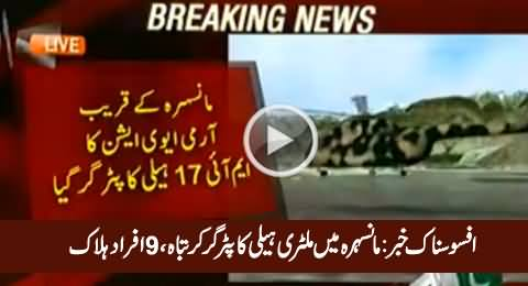 Breaking News: Army Helicopter Crashed in Mansehra , 9 Died - Sources