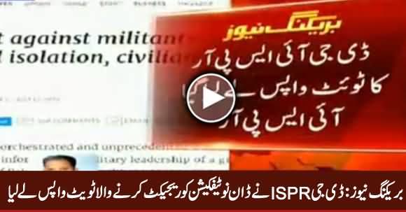 Breaking News: Army Withdraws Tweet 'Rejecting' PM House Notification on Dawn Leaks