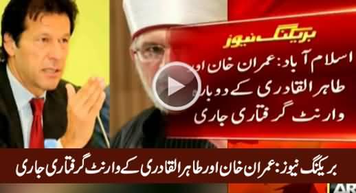 Breaking News: Arrested Warrant Issued Against Imran Khan & Tahir-ul-Qadri