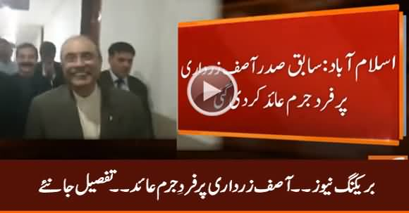 Breaking News: Asif  Zardari Indicted in Park Lane Case by Islamabad High Court