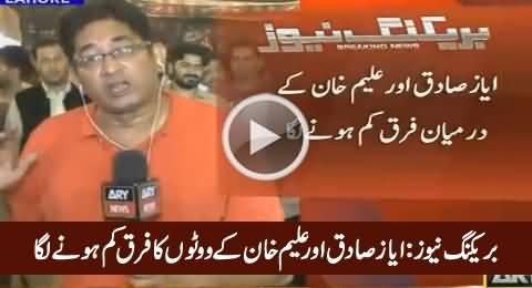 Breaking News: Ayaz Sadiq Aur Aleem Khan Ke Darmiyaan Vote Ka Farq Kum Hone Laga