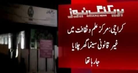 Breaking News: Baldia Uzma's Markaz-e-Ilm o Saqafat Sealed in Karachi
