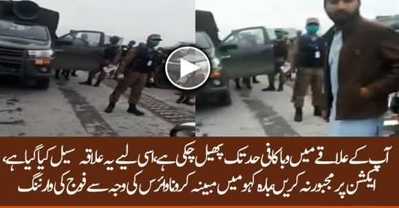 Breaking News - Bara Kahu Islamabad Fully Sealed After Coronavirus Cases Erupted