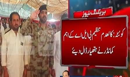 Breaking News: BLA Commander Surrendered Before Security Forces in Balochistan