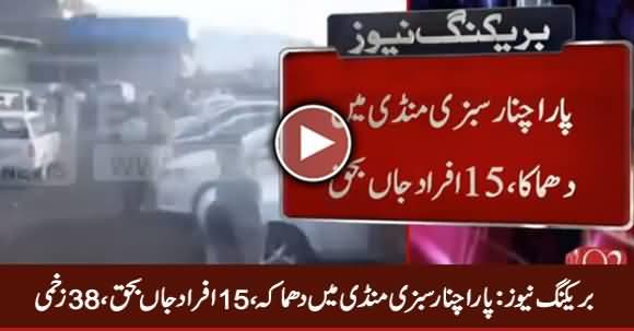 Breaking News: Blast in Parachinar Market, At Least 15 Killed, 38 Injured