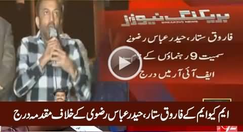 Breaking News: Case Registered Against MQM's Farooq Sattar & Haider Abbas Rizvi