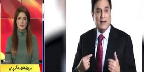 Breaking News - Chairman PTV Naeem Bukhari's Appointment Challenged In Lahore High Court
