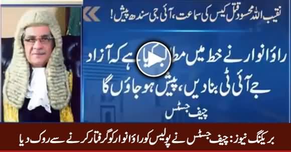 Breaking News: Chief Justice Orders Police Not To Arrest Rao Anwar