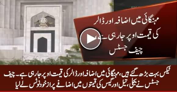Breaking News: Chief Justice Takes Suo Motu Notice Over New Taxes And Current Inflation