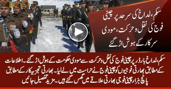 Breaking News: Chinese Army Moves To Ladakh Border, India In Trouble