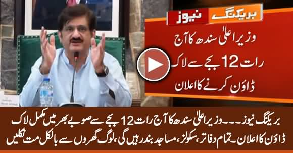 Breaking News: CM Sindh Murad Ali Shah Announces Province-wide Lockdown