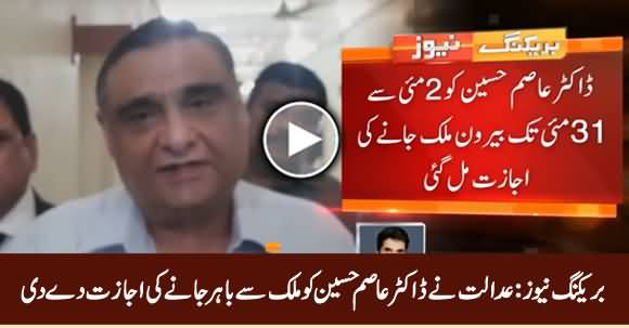 Breaking News: Court Allows Dr. Asim Hussin To Go Abroad For Treatment