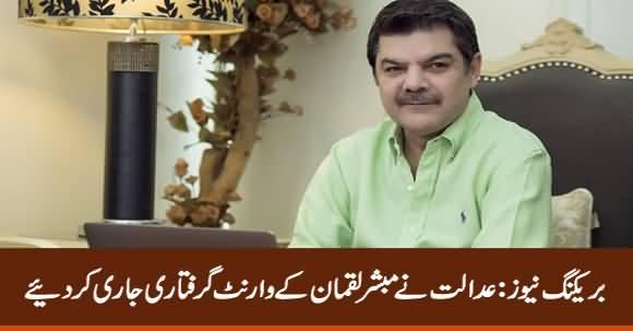 Breaking News: Court Issues Arrest Warrants Against Mubashir Luqman