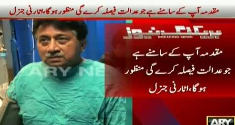 Breaking News: Court Orders To Remove Pervez Musharraf's Name From ECL