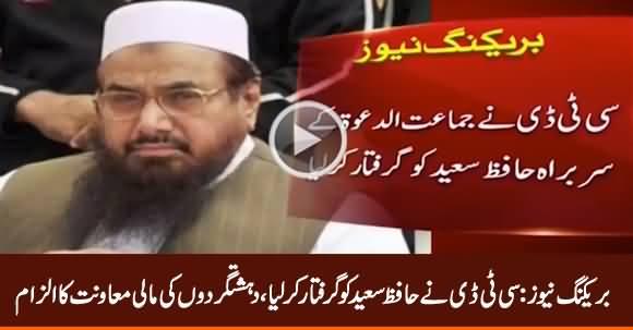 Breaking News: CTD Arrests Hafiz Saeed, Leader of Jamat ud Dawa