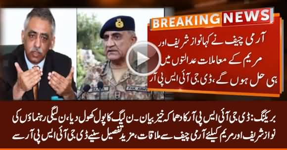 Breaking News: DG ISPR Unveils Truth About PMLN Leaders Meeting with Army Chief