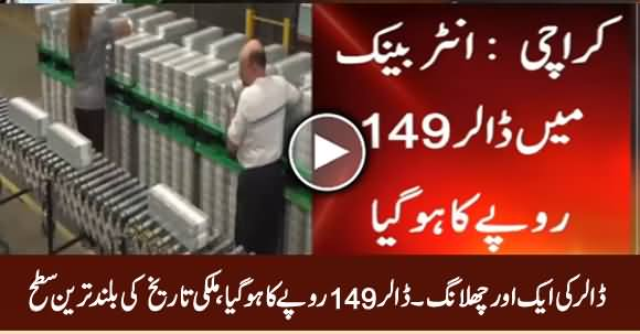 Breaking News: Dollar Hits All-time High at Rs. 149 in Interbank Market