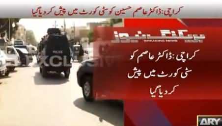 Breaking News: Dr. Asim Hussain Presented Before City Court After 4 Days Remand