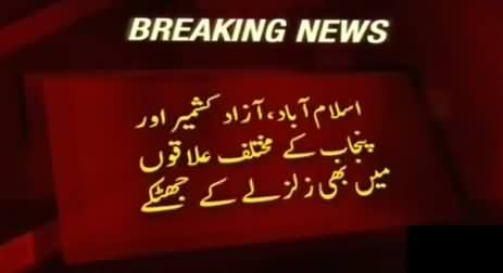 Breaking News: Earthquake in Northern Parts of Pakistan