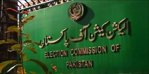 Breaking News - Election Commission Issued Show-Cause Notice to PM Imran Khan