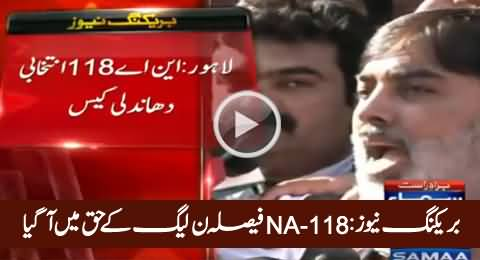 Breaking News: Election Tribunal Gives NA-118 Verdict In Favour of PMLN