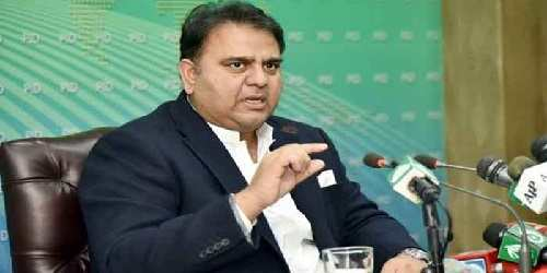 Breaking News - Fawad Ch to Be Appointed As Information Minister Again - Announcement Expected Soon