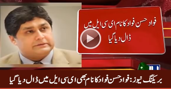 Breaking News: Fawad Hassan Fawad's Name Placed on ECL