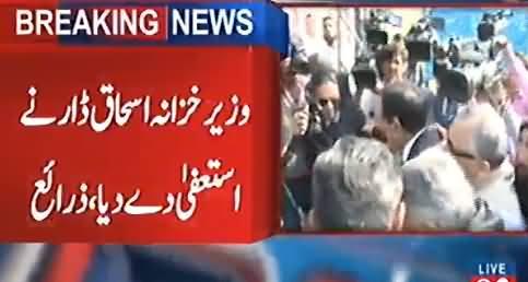 Breaking News: Finally Finance Minister Ishaq Dar Resigns
