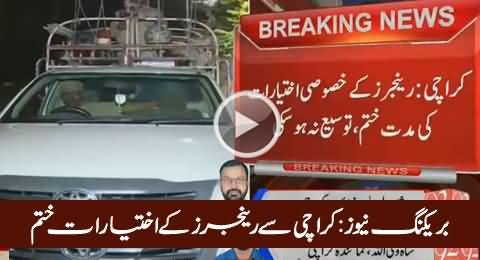 Breaking News: Finally Rangers Powers Ended in Karachi, No More Extension