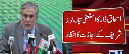 Breaking News: Finance Minister Ishaq Dar Decided To Resign