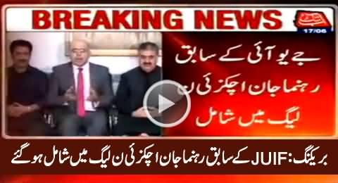 Breaking News: Former JUI-F Member Jan Achakzai Announced of Joining PMLN
