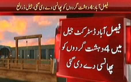 Breaking News: Four Terrorists Hanged in District Jail Faisalabad