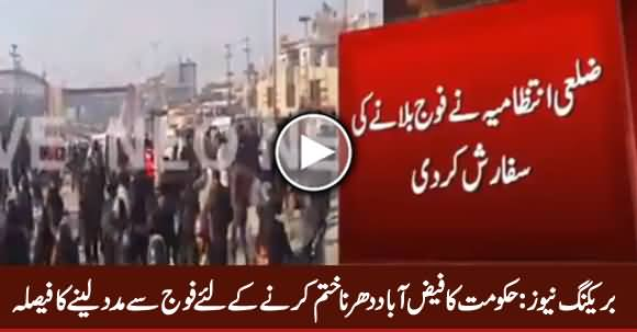 Breaking News: Govt Considering To Seek Army's Help To Handle Faizabad Dharna