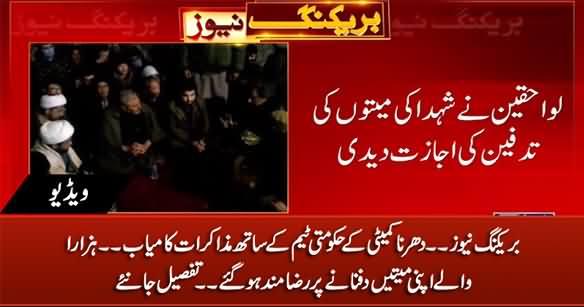 Breaking News: Govt's Negotiations Successful, Hazara Families Ready to Bury Their Dead Bodies