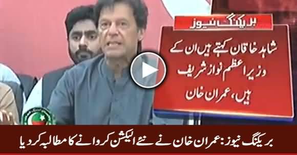Breaking News: Imran Khan Demands New Elections, Fresh Mandate